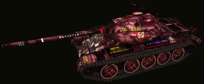 Шкурка для Type 59 world of tanks