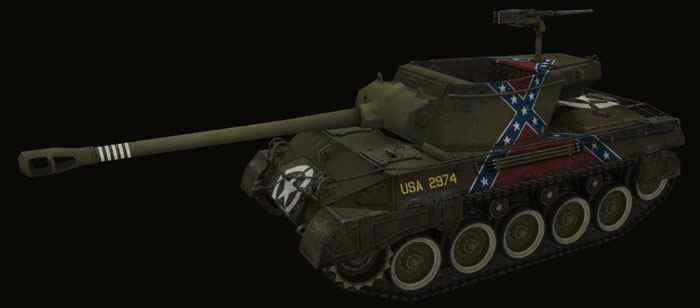 Шкурка для M18 Hellcat world of tanks