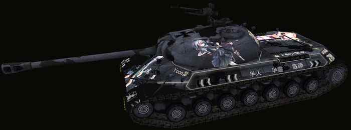 Шкурка для WZ-111 model 1-4 World of Tanks