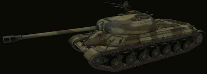 Шкурка WZ-111 model 1-4 world of tanks