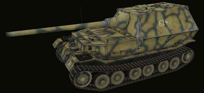 Шкурка для Ferdinand world of tanks