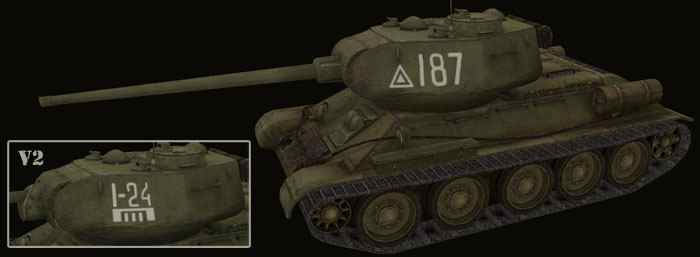 Шкурка для Т-34-85 world of tanks