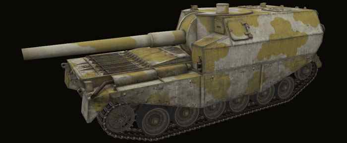 Шкурка для FV3805 World of Tanks